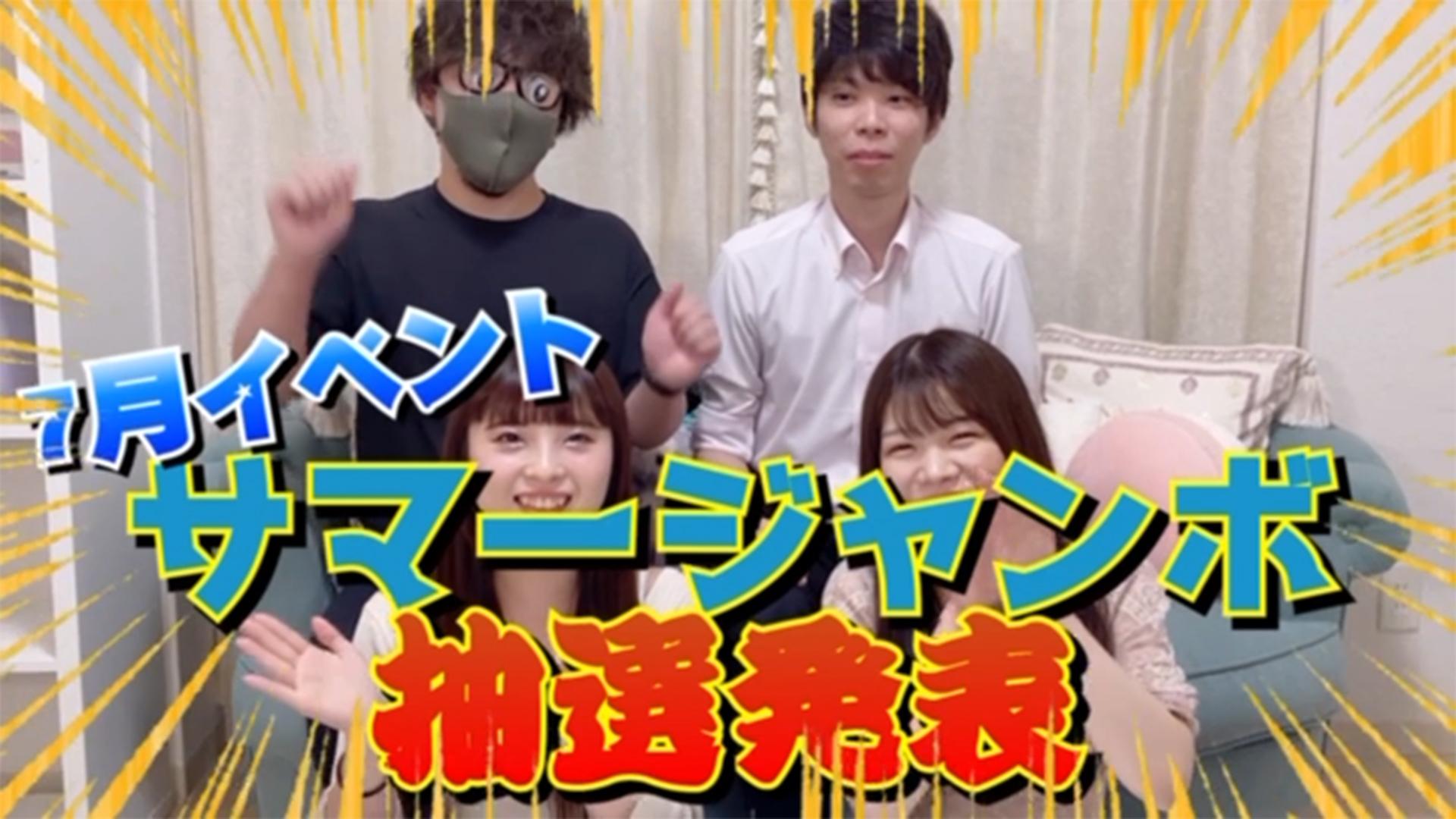 紳士の嗜み立川店3周年抽選会①