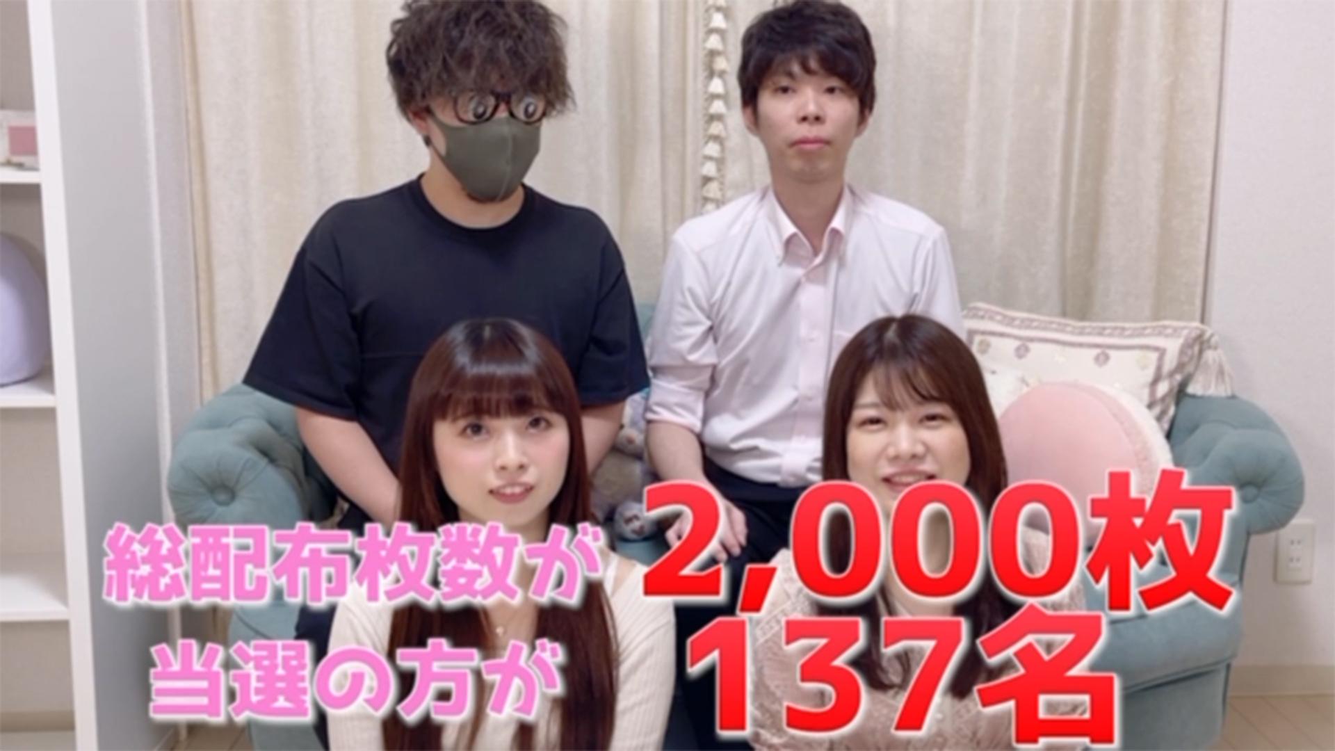 紳士の嗜み立川店3周年抽選会③