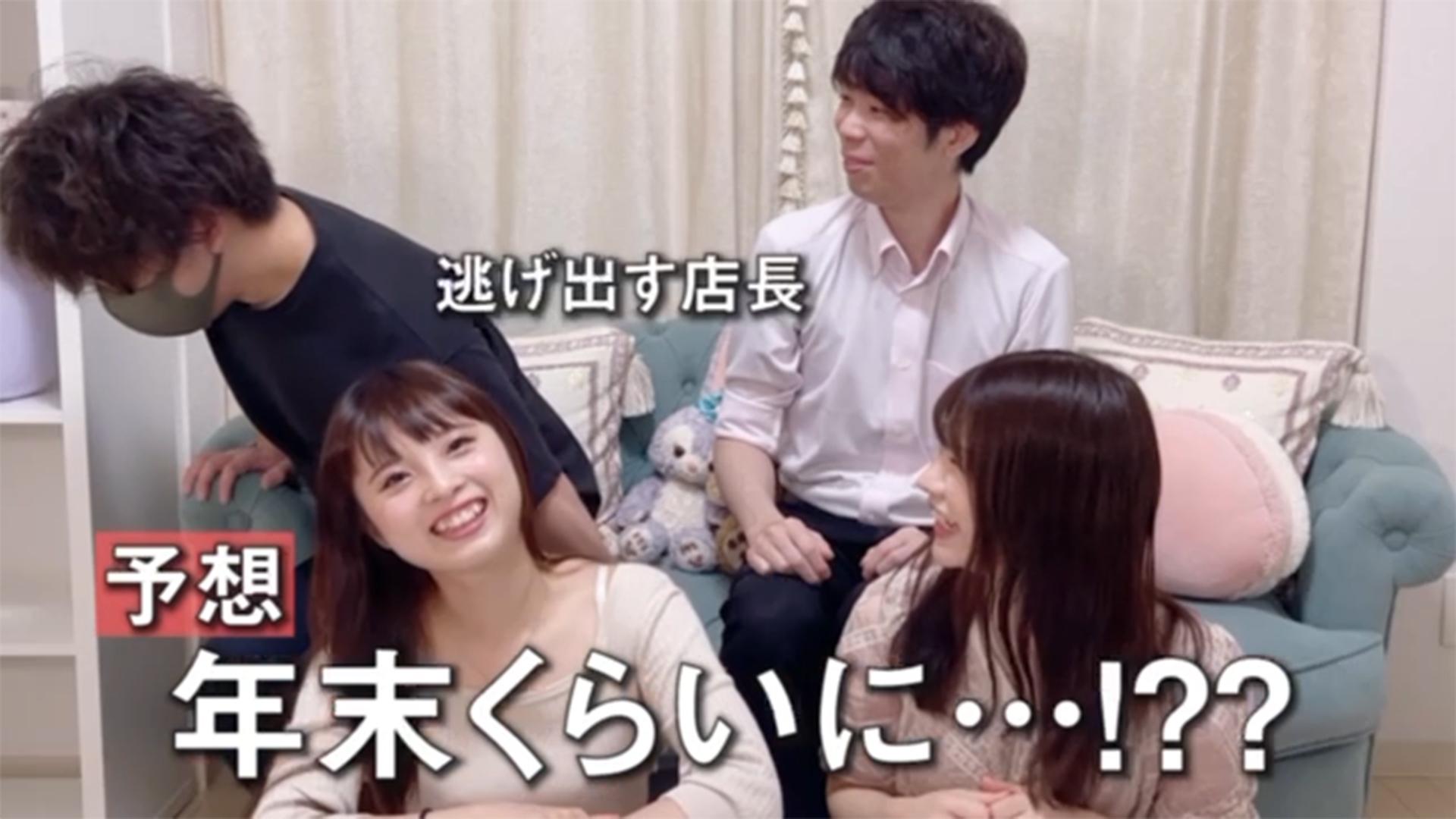 紳士の嗜み立川店3周年抽選会④