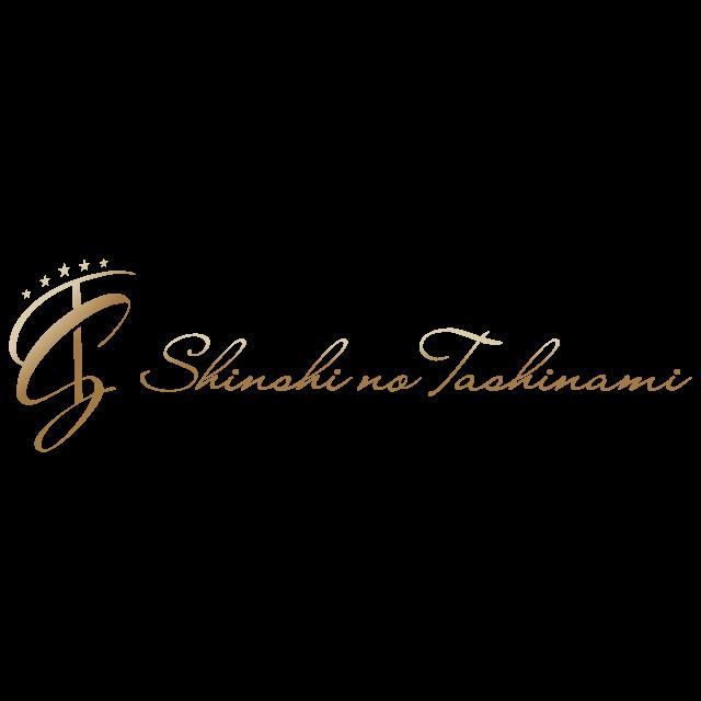 大宮風俗エステ『紳士の嗜み-たしなみ-』ロゴ